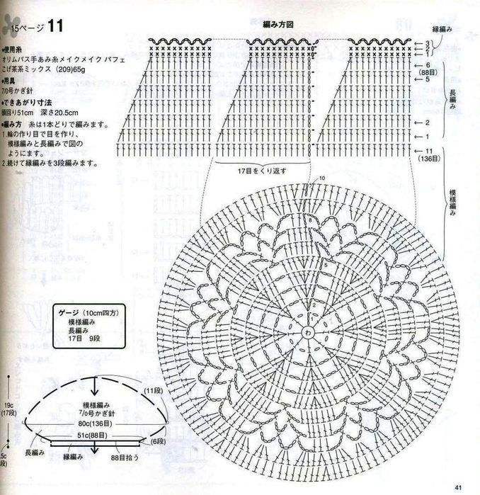 Береты на осень связанные крючком со схемами