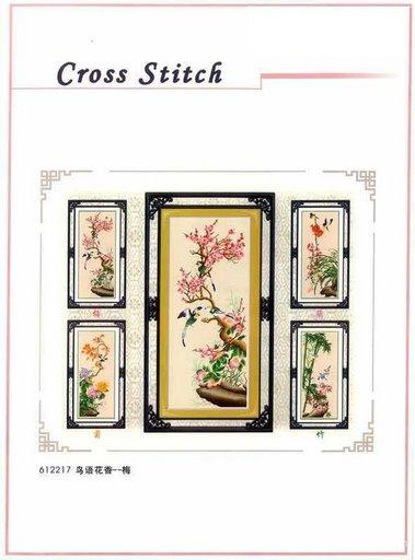 cбамбук 4 5 карт (379x512, 34Kb)