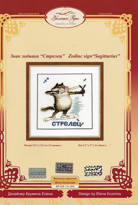 http://img1.liveinternet.ru/images/attach/c/4/78/722/78722859_z.jpg