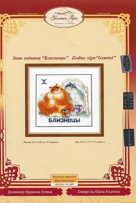 http://img1.liveinternet.ru/images/attach/c/4/78/723/78723229_sch.jpg