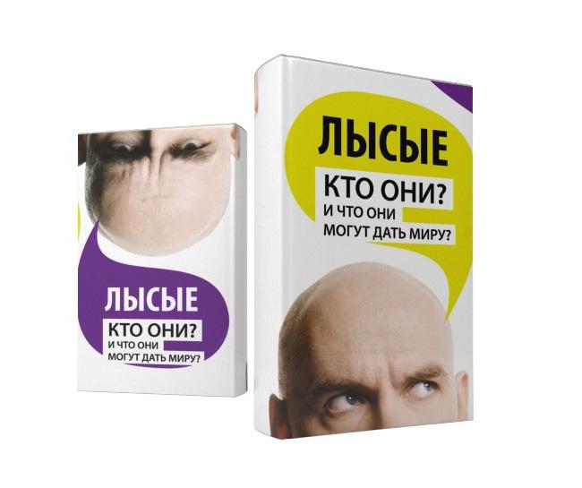3106679_004n (650x545, 60Kb)