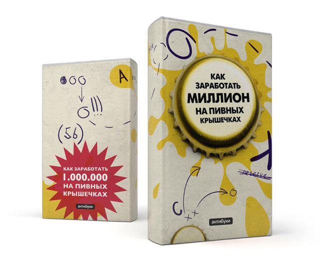 3106679_034n (650x545, 85Kb)