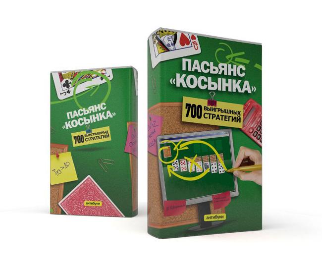 3106679_Kosinka (650x541, 119Kb)