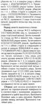 Превью 124 (228x563, 92Kb)