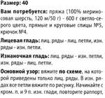 Превью 127 (277x259, 36Kb)