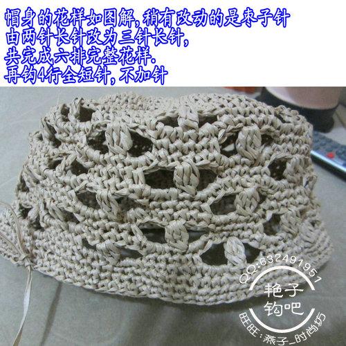 69c16af1ga634fb76c77b&690 (500x500, 118Kb)
