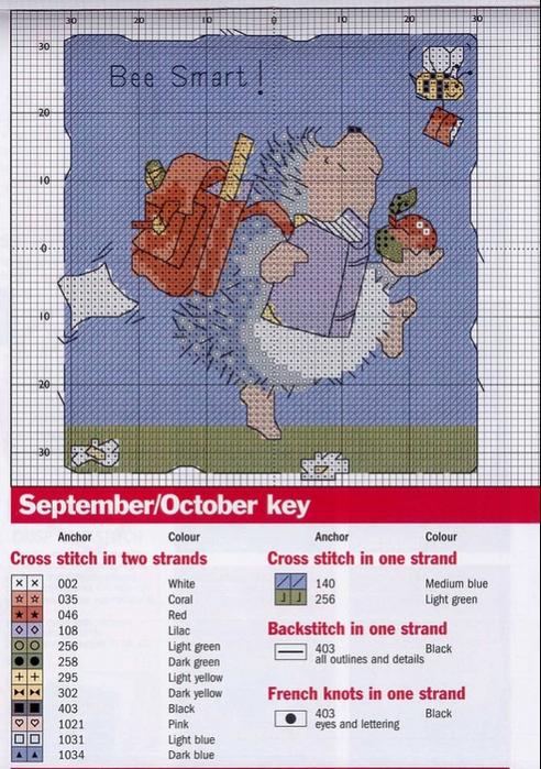 margaret_sherry_-_calendar_2008_09september__1_674981 (492x700, 313Kb)