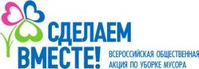 4581161_1317717718_logo (288x100, 9Kb)
