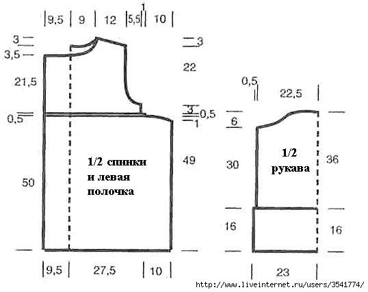 2 (538x427, 64Kb)