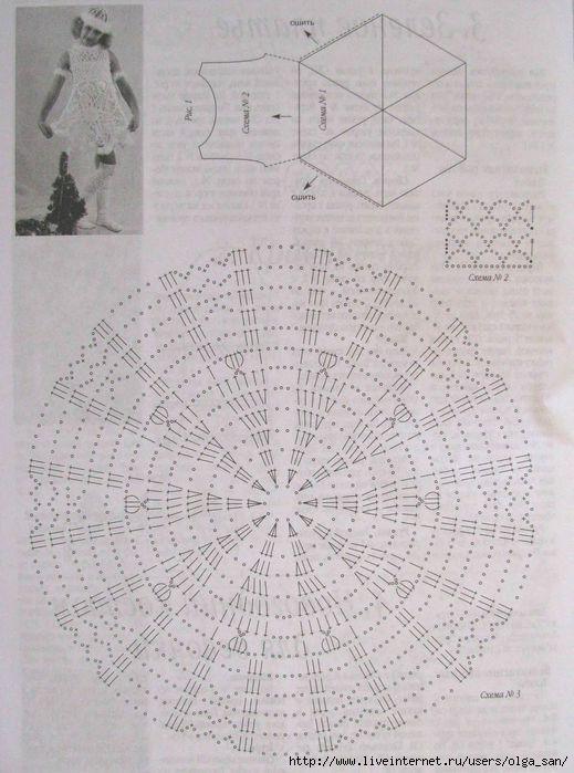 p0017 (519x700, 180Kb)