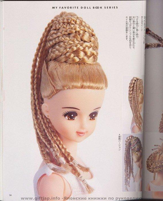 Какую прическу сделать кукле с длинными волосами