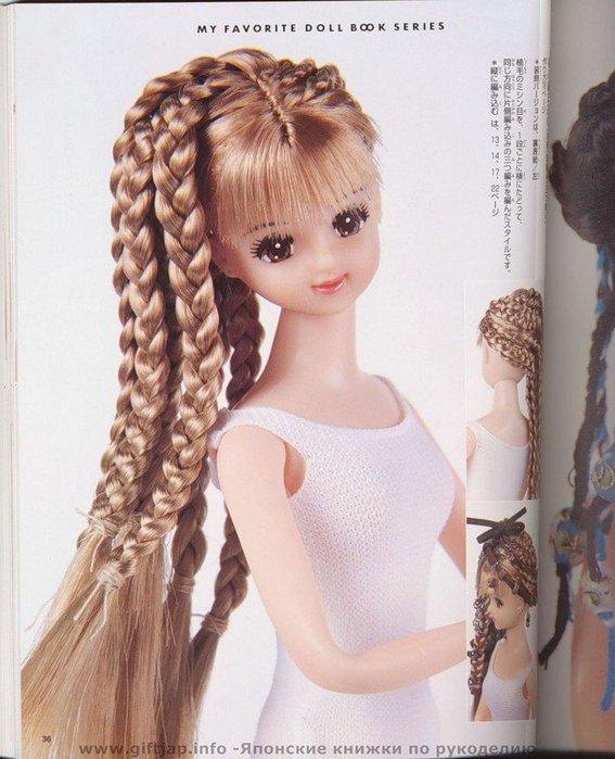 Как сделать кукле прическу барби своими руками