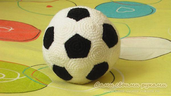 Футбольный мяч, как связать крючком.