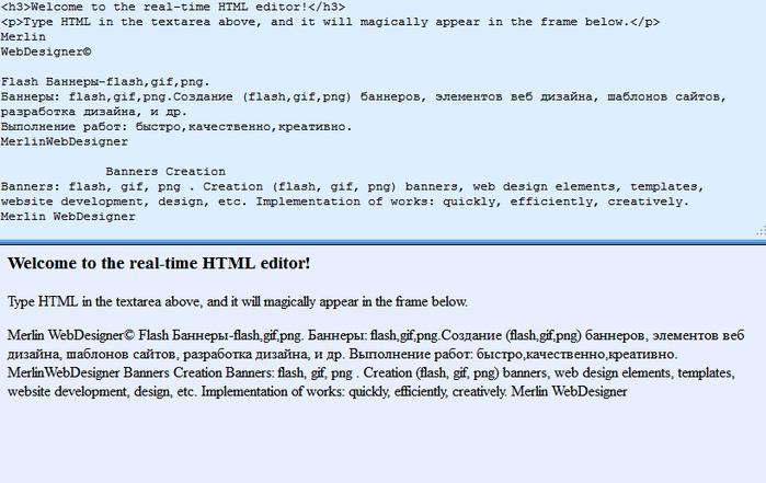 3996605_realtime_html_editor_1_ (700x441, 190Kb)