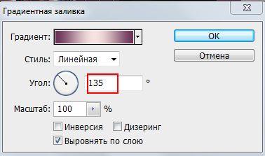 2 (378x223, 16Kb)