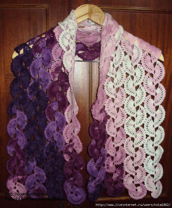 шарф Ажурный (581x700, 229Kb)
