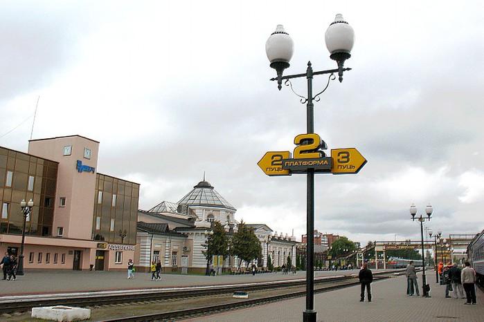 Могилёв платформа (700x466, 84Kb)