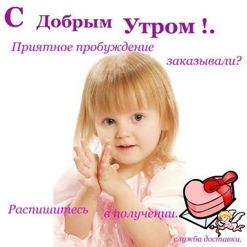 4287072__1490 (500x500, 54Kb)
