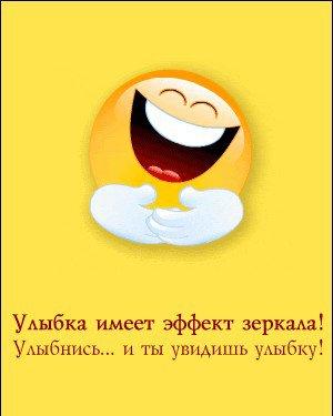 78823235_ulybka.jpg