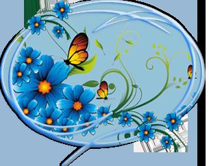голубыецврам (305x242, 127Kb)