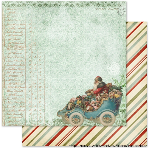 3201595_Father_Christmas__Special_Delivery (500x500, 264Kb)