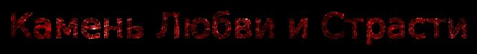 cooltext572228128 (692x79, 46Kb)