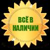 benefit2s (100x100, 19Kb)