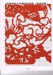 Превью 34 (495x700, 134Kb)