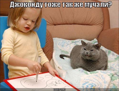 dzhokondu-muchali_1303793331 (500x382, 35Kb)