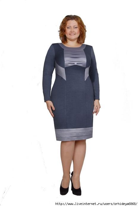 Белорусская Женская Одежда Брест