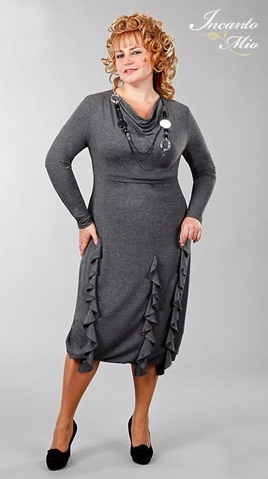 Одежда Для Полных Дам Интернет Магазин