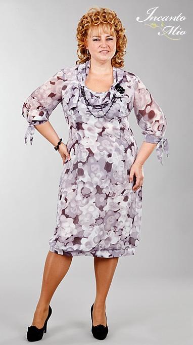 Женская Одежда Для Шикарных Женщин