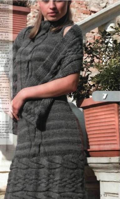 вязаные модели кардиганов жакетов. вязание спицами кардиганов и. вязание...