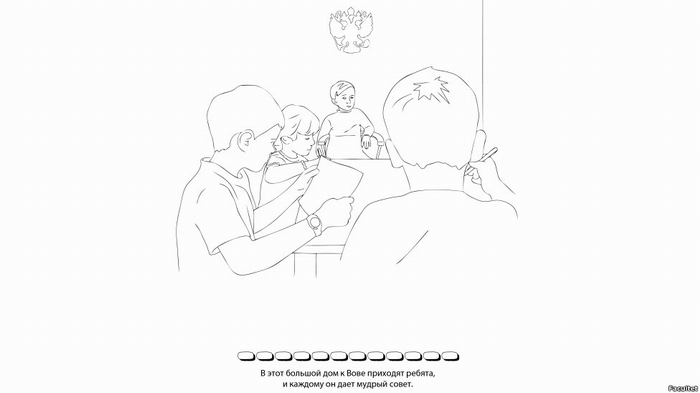 111006180931_putin_colouring_book_8_976x549_facultet_002 (700x393, 80Kb)