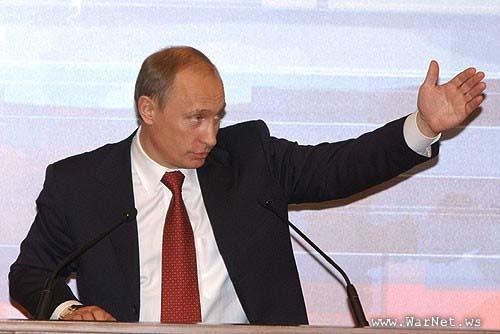 Путин и Украина (500x334, 39Kb)