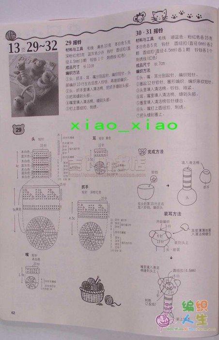 60 (452x700, 60Kb)