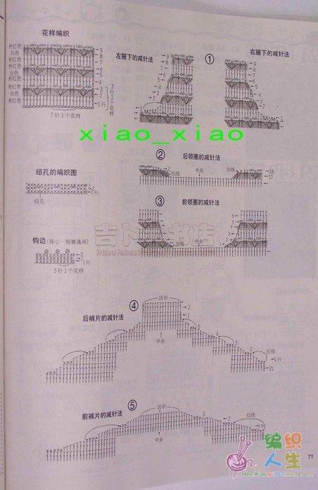 68 (454x700, 54Kb)
