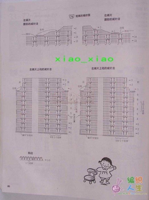 80 (523x700, 64Kb)