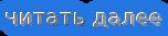 cooltext572580183 (152x33, 6Kb)