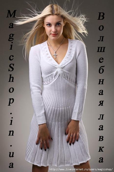 Оригинальное платье. Купить в интернет-магазине MagicShop.in.ua