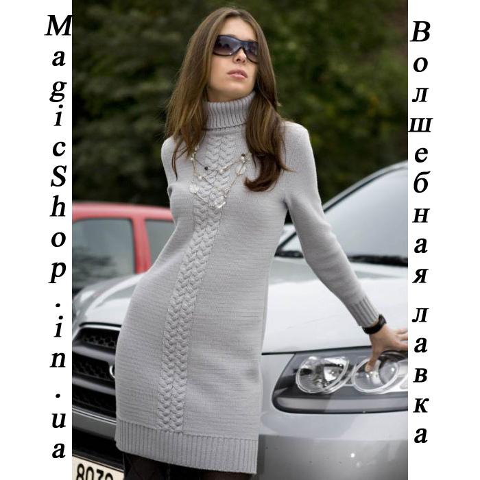 Платье_с_отделкой_косами_0877-330грн (700x700, 134Kb)