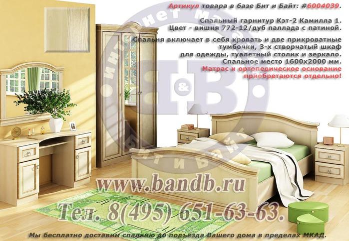 4085414_Kamilla1vishnya02b (700x484, 119Kb)