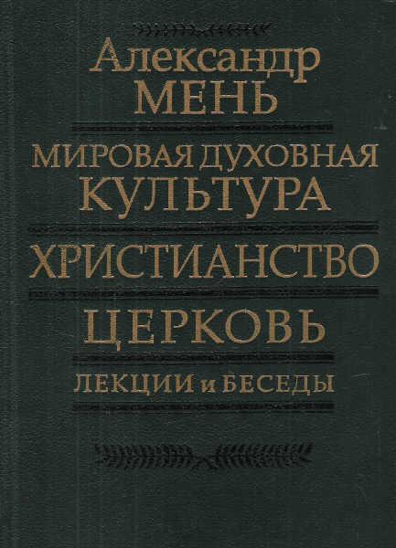 Письмо в министерство культуры