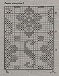Превью _015_1~1 (175x227, 22Kb)