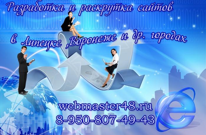 3925073_KJ0765 (700x459, 267Kb)