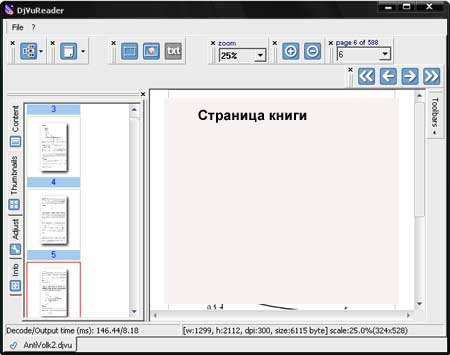 4404913_4_kopiya (450x355, 35Kb)