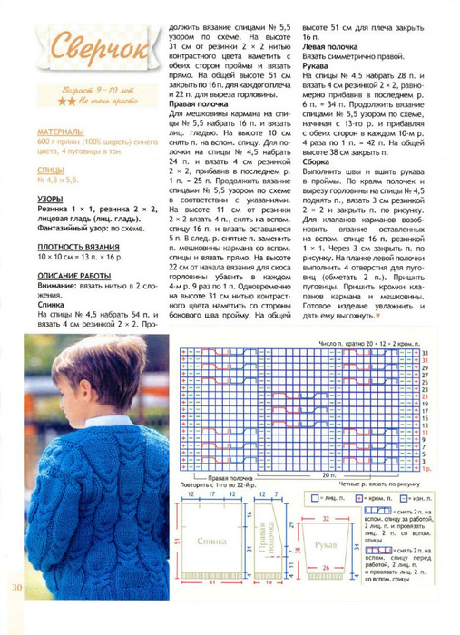 1а (507x700, 158Kb)