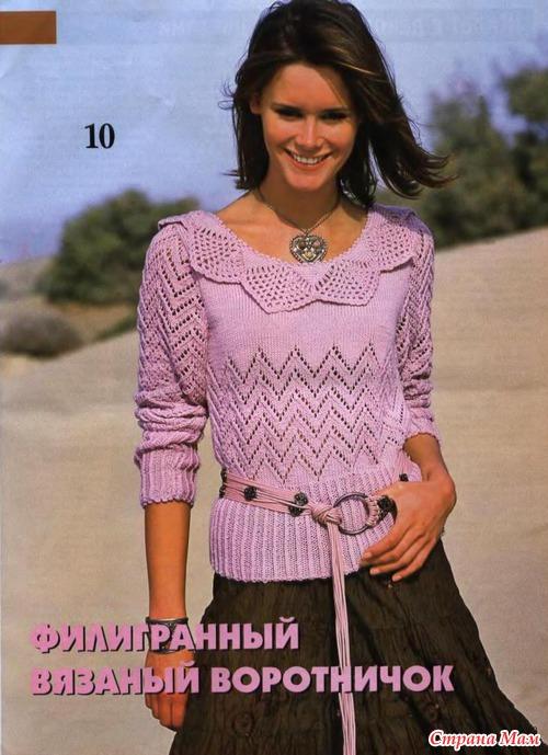 Пуловер/4102795_Ajyrnii_s_vorotnikom (500x689, 107Kb)