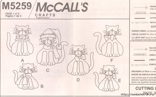 Текстильные котики. Выкройка 78909247_mccalls_M52590003