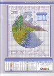 Превью 1 (494x700, 189Kb)
